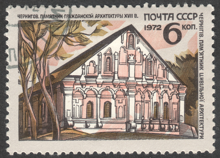 MOSCOW, RUSSIA - CIRCA OCTOBER, 2016: a post stamp printed in the USSR shows a House of the 17th century in Tchernigov, the series Architecture in Ukraine, circa 1972