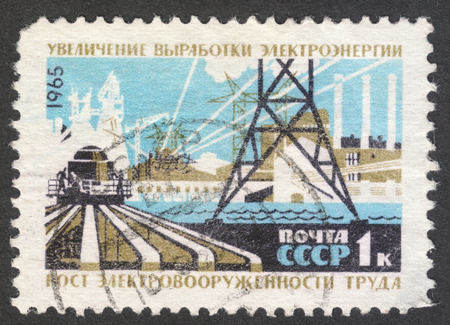 """gewerkschaft: Moskau, Russland - CIRCA Oktober, 2016: eine Briefmarke in der UdSSR gedruckt zeigt ein Kraftwerk, die Reihe """"Material und technische Basis des Kommunismus"""", um 1965"""