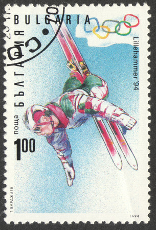olympic games: MOSCOW, RUSSIA - CIRCA DECEMBER, 2016: a post stamp printed in BULGARIA shows a freestyler, the series  Winter Olympic Games - Lillehammer, Norway, circa 1994 Editorial
