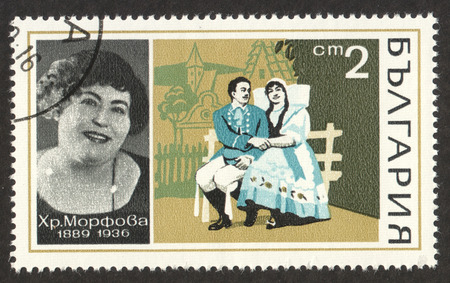 MOSCOW, RUSSIA - CIRCA OCTOBER, 2017: a post stamp printed in BULGARIA shows a portrait of Christina Morfova, the series The Opera Singers, circa 1970