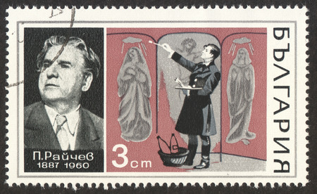 MOSCOW, RUSSIA - CIRCA OCTOBER, 2017: a post stamp printed in BULGARIA shows a portrait of Peter Reitchev (1887-1960), the series The Opera Singers, circa 1970