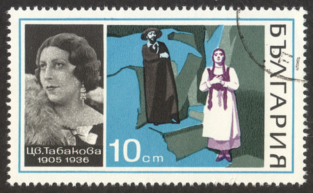 MOSCOW, RUSSIA - CIRCA OCTOBER, 2017: a post stamp printed in BULGARIA shows a portrait of Svetana Tabakova (1905-1936), the series The Opera Singers, circa 1970 Editorial