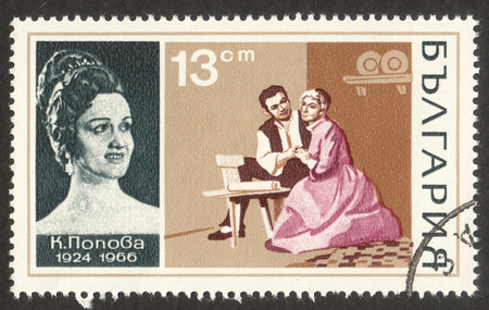 MOSCOW, RUSSIA - CIRCA OCTOBER, 2017: a post stamp printed in BULGARIA shows a portrait of Katya Popova, the series The Opera Singers, circa 1970