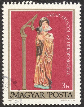 MOSCOW RUSSIA - CIRCA NOVEMBER 2017: a post stamp printed in HUNGARY shows Apostle James, the series The Easter Casket of Garamszentbenedek, circa 1980 Editorial