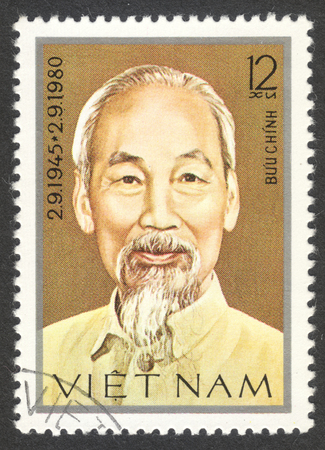 MOSCOW RUSSIA - CIRCA DECEMBER 2017: a post stamp printed in VIETNAM shows a portrait of the President Ho Chi Minh, circa 1980