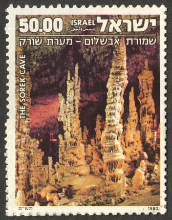 MOSCOW RUSSIA - CIRCA DECEMBER 2017: a post stamp printed in ISRAEL shows the Avshalom Reserve - The Sorek Cave, the series The landscapes of Israel, circa 1980