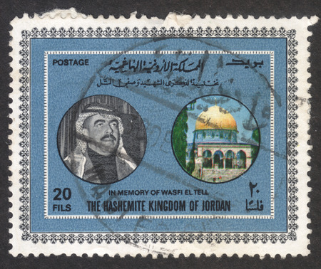 MOSCOW RUSSIA - CIRCA DECEMBER 2017: a post stamp printed in JORDAN shows Wasfi el Tell, the series In memory of the Prime Minister Wasfi el Tell, circa 1972