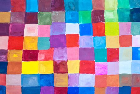 aquarel: colorful squares - rainbow watercolors on textured paper background