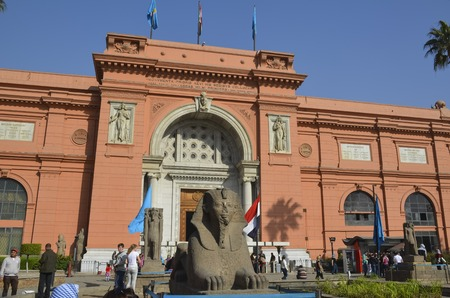 CAIRO, EGYPT - January 22, 2013: Appearance of the Egyptian National Museum. Egyptian Antiquities Museum, one of the most famous museums in the world