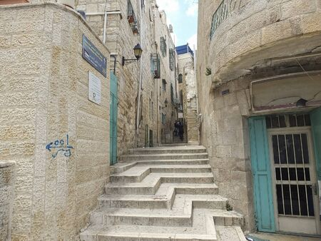 jewish home: Street in the old city of Jerusalem in Israel
