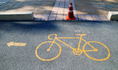A bicycle path in Benjakitti Park photo