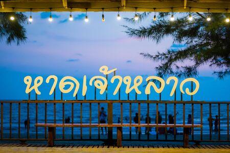Chao Lao Beach text background in Chanthaburi,THAILAND 2019 Reklamní fotografie