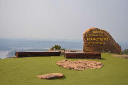 Pha Phya Kouprey cliff, Phu sing, Khu Khan, Sisaket, Thailand