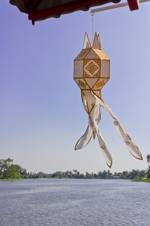 hang lantern in sky photo