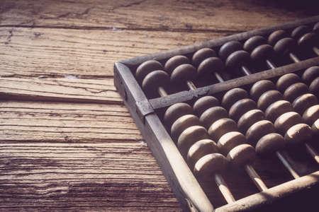 abacus Stock Photo - 43509173