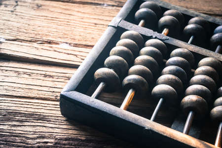 abacus Stock Photo - 43509176