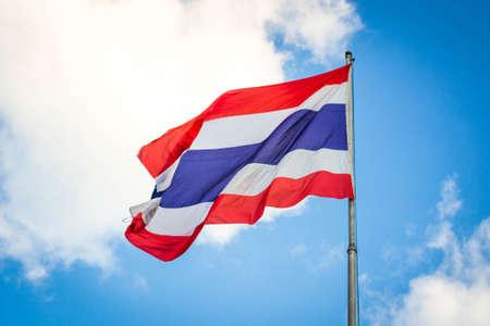 flagstaff: Flag of Thailand