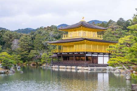 rokuonji: Kinkakuji or Rokuonji (The Golden Pavilion) in Kyoto, Japan