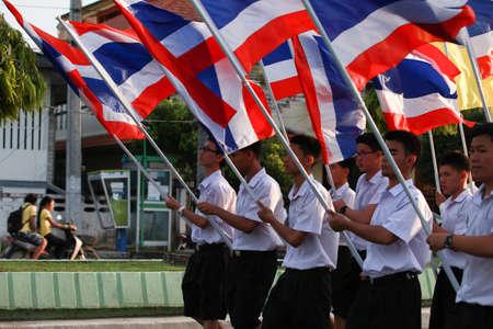 Thai King Bhumibol Adulyadej Birthday  에디토리얼