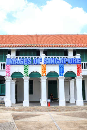 SINGAPORE - MARCH 26: Images of Singapore Landmark of Sentosa Island, Singapore, MARCH 26, 2014, Sentosa island, Singapore. Images of Singapore is landmark that people will came to take photo at this building.