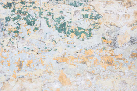 Cement wall background High resolution concrete texture