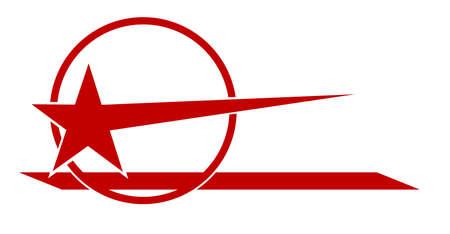 Logo de la estrella roja para su empresa, ilustraci�n