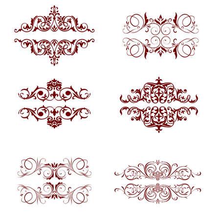 calligraphique: R�glez �l�ment calligraphique et d�coration de la page Illustration