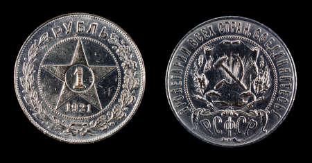 coin silver: Russian silver coin 1 ruble