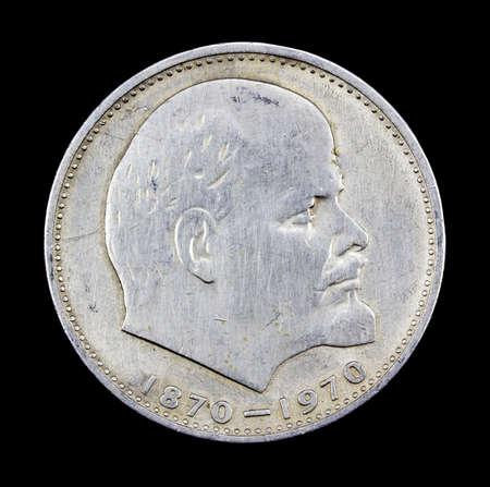 lenin: Russian ruble with a portrait of Lenin