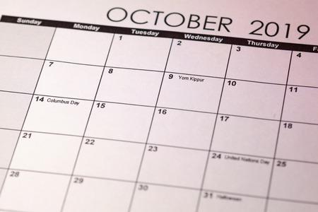 Yom Kippur in selective focus on October 2019 calendar. Toned Image