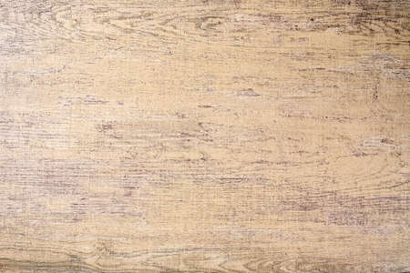 Plain wood background. A textured wooden background