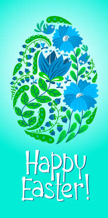 Cute Doodle Floral  Easter Card Vector