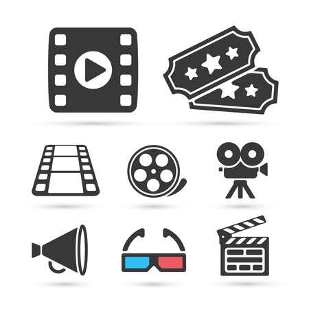 multimedia pictogram: Cinema trendy icon for design. Vector elements