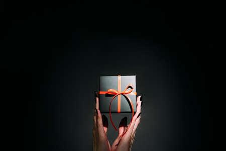cyber monday sale discount shopping bonus black