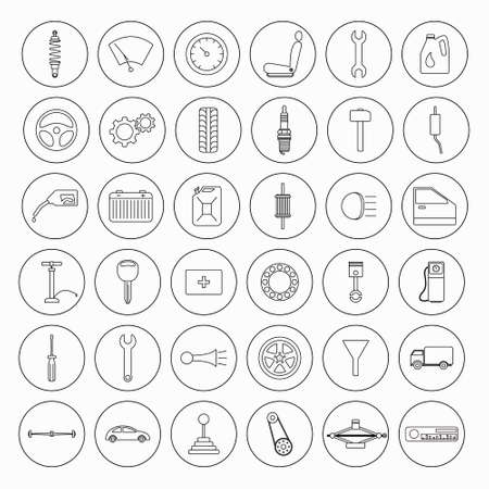 Set of car parts icons. Vector EPS8 illustration. Illustration