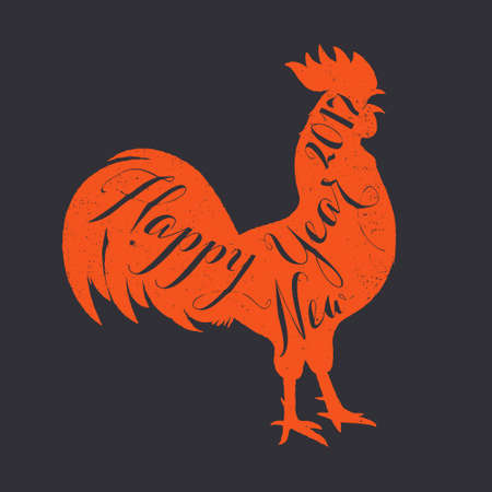 Lettering congratulation on the rooster s body, symbol of 2017. Print for design.