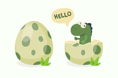 Little Dino. Hatched Little Dinosaur Baby, Child, Kid. Diplodocus, Dinosaur Egg. Cartoon Brontosaurus. Vector Cute and Funny Cartoon Hand Drawn Dinosaur, Children s Illustration, Print for Kids, Card
