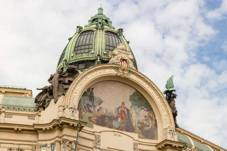 municipal: Obecni Dum (Municipal House) in Prague