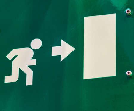 output: safety output green signal