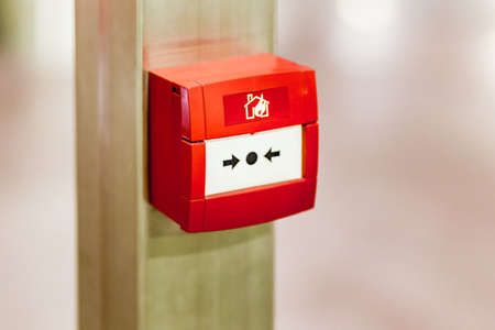 imminent: generic fire alarm button, red indicates a concept of urgent distress call for a serious imminent danger