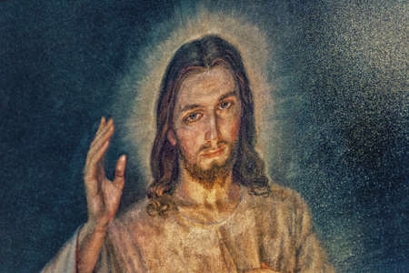 the merciful: Detail of the Merciful Jesus image Stock Photo