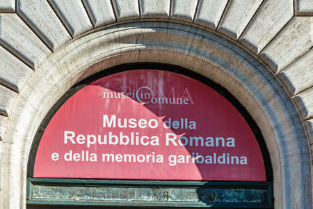 ROME, ITALY - JANUARY 5, 2019: light is enlightening signboard  on  Museum of the Roman Republic and of Garibaldi memory
