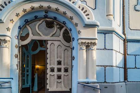 BRATISLAVA, SLOVAKIA - AUGUST 28, 2019: sunlight is enlightening Blue Church, Art Noveau building in Bratislava, capital city of Slovakia Archivio Fotografico - 136453200