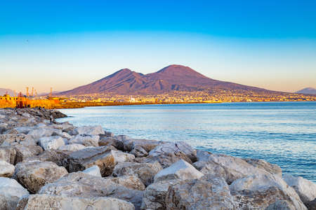 stunning view of the Gulf of Naples