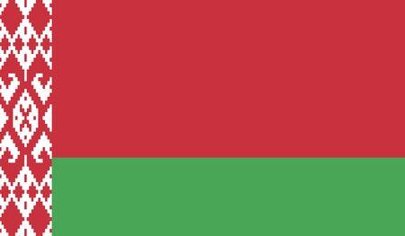 belarus: Belarus Flag Illustration
