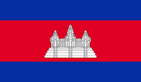 cambodian flag: Cambodia Flag Illustration