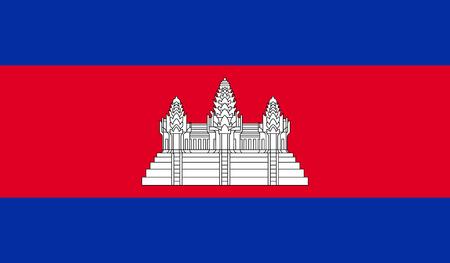 cambodian: Cambodia Flag Illustration