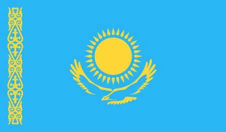 Bandera de Kazajistán Ilustración de vector