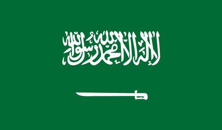 arabia: Saudi Arabia flag