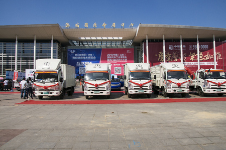 conventions: China International Auto industry exposition Editorial